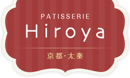 PATISSERIE Hiroya 京都・太秦