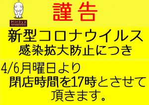 2020-04-06 (1)