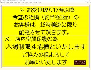 2020-04-06 (3)
